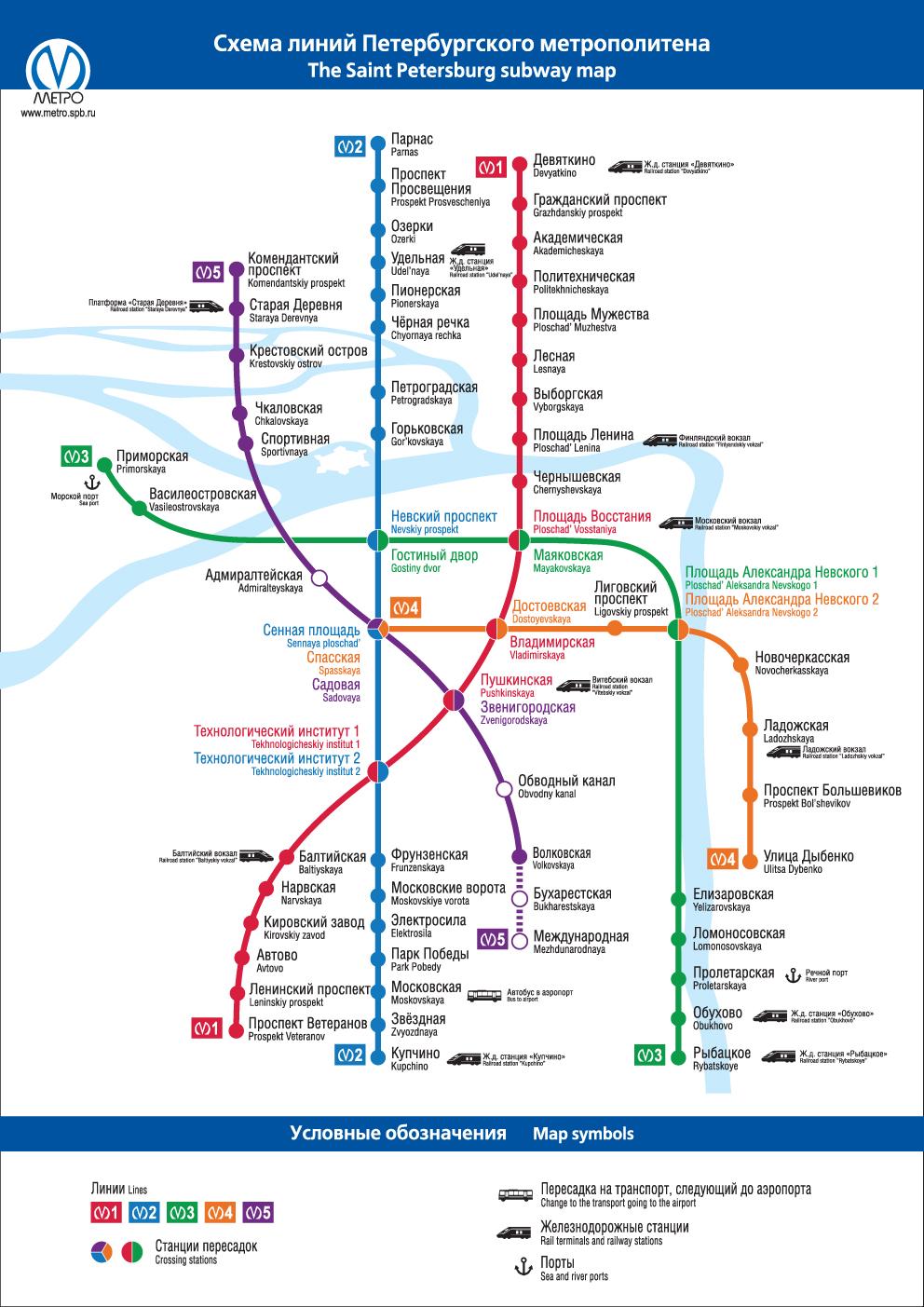Схема спб метро с расчетом времени в пути и пересадки
